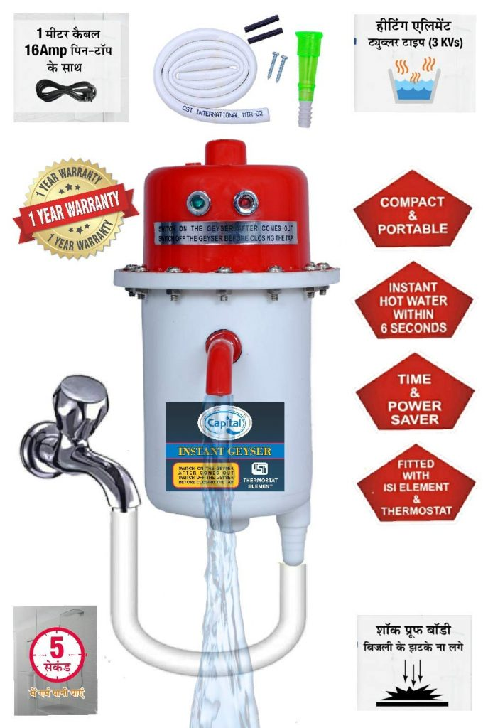 instant water heater for kitchen